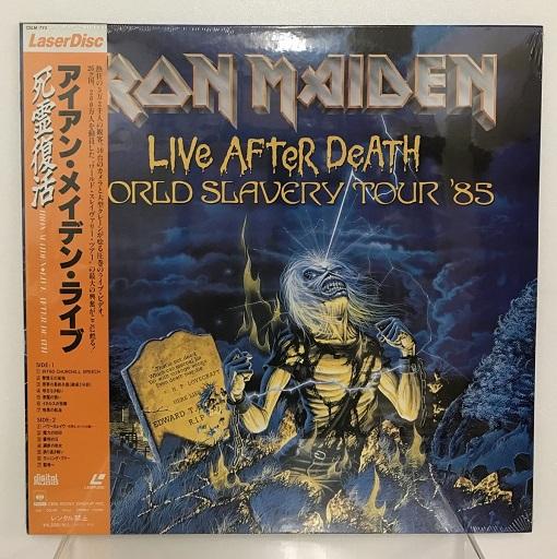 アイアンメイデン・ライブ死霊復活のレーザーディスク