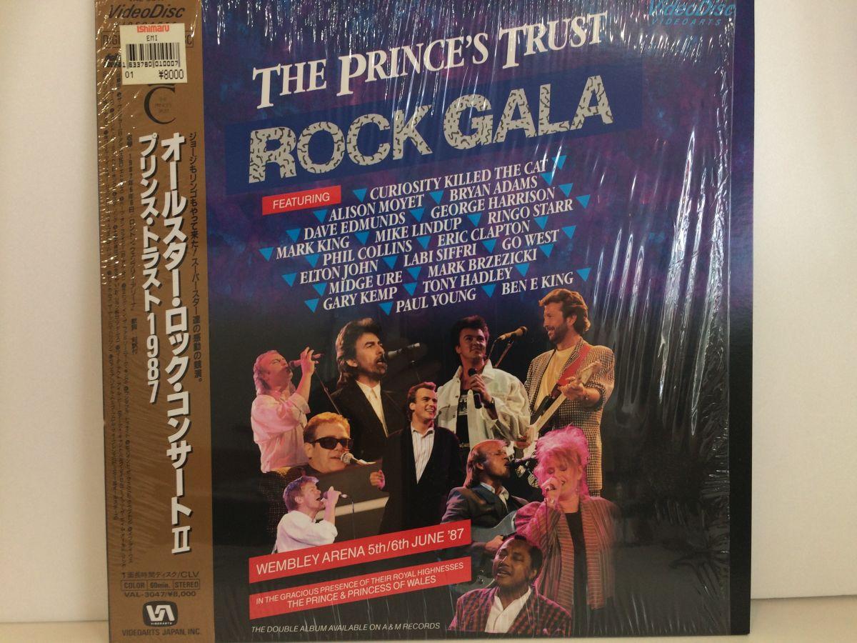 【買取受付中】音楽LD プリンストラスト1987 ヤフオク出品中