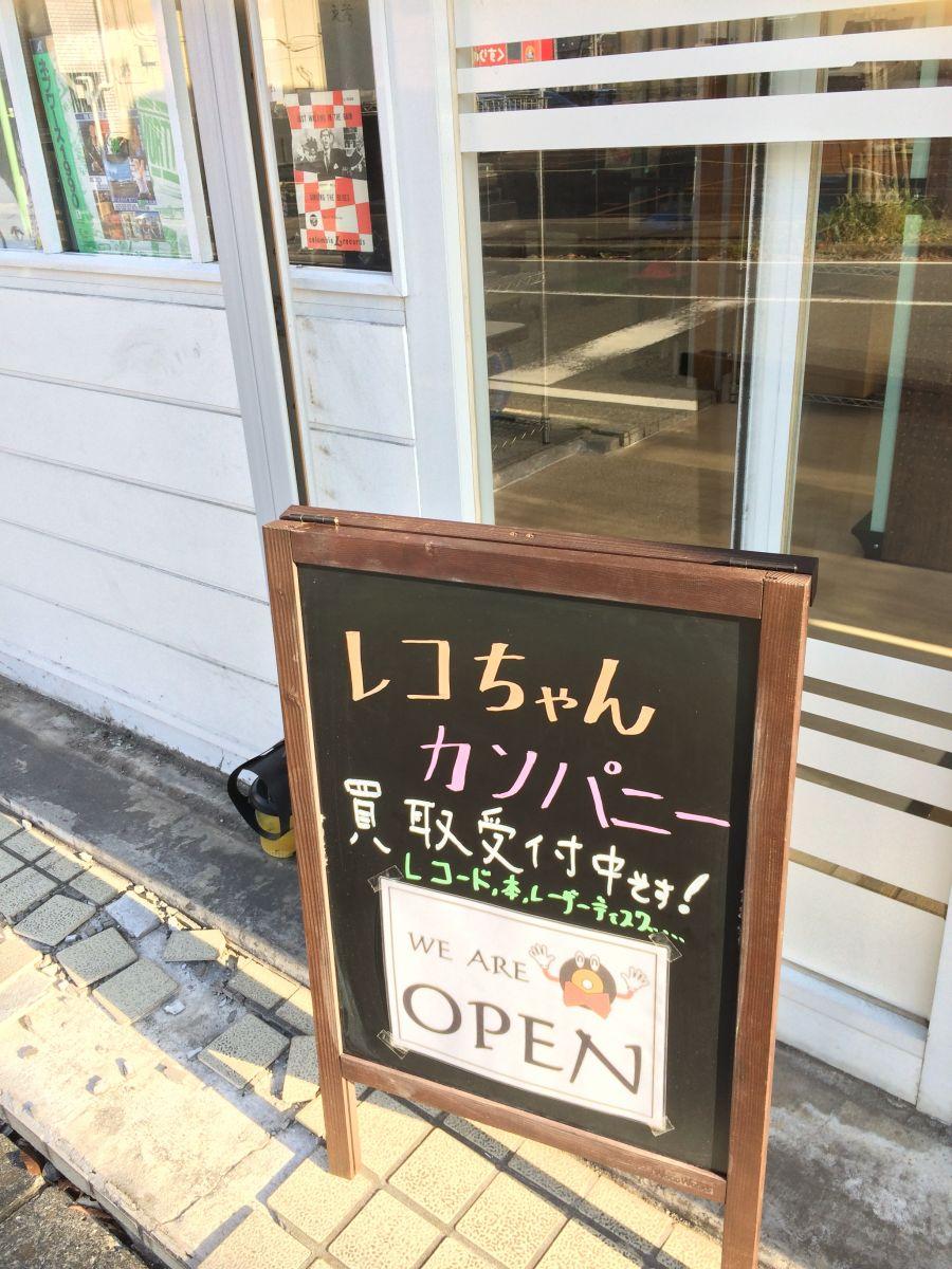 オープンまであと少し!!