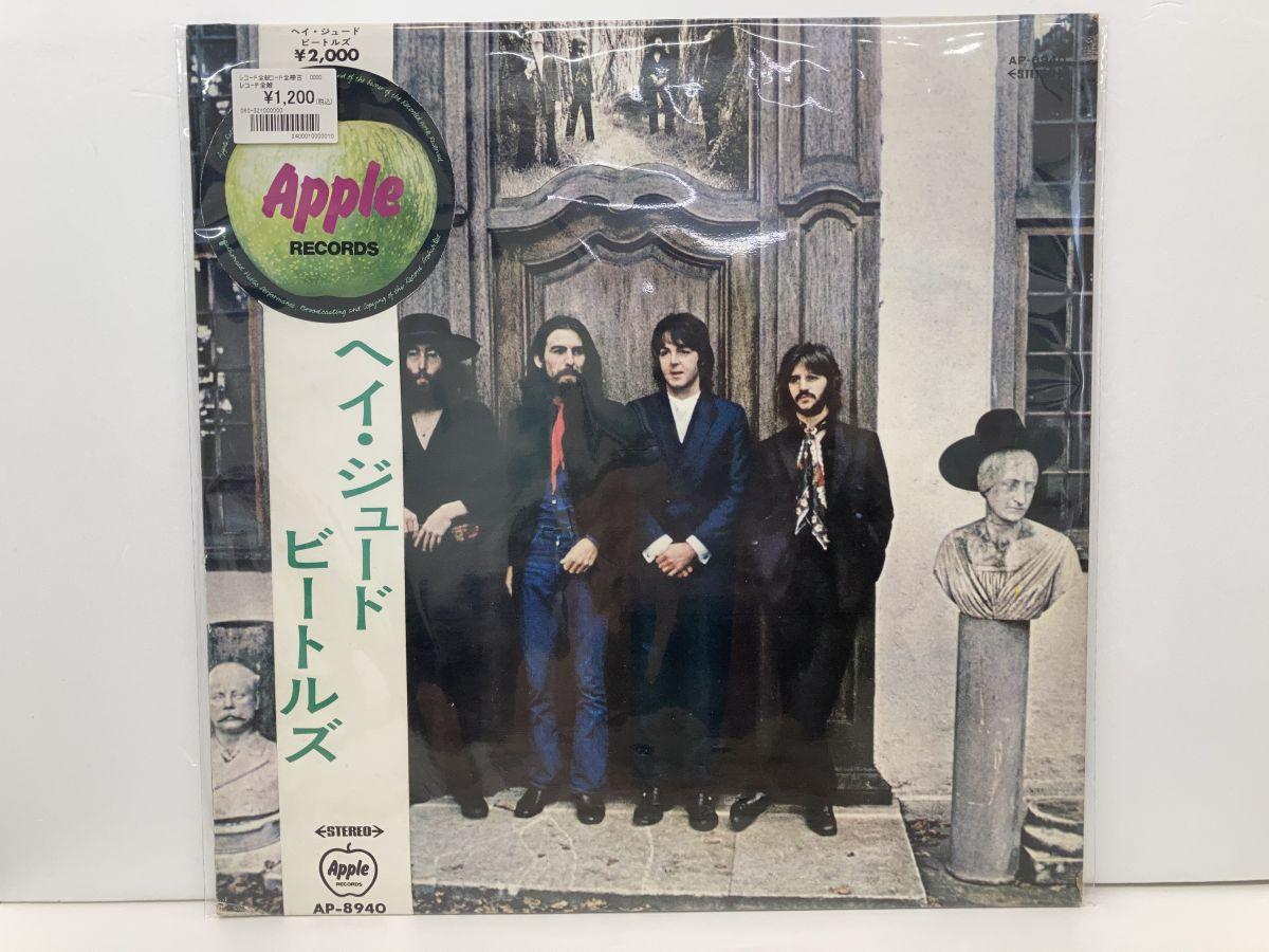 LP盤レコード、ビートルズ特集!!