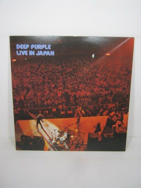 【レコード買取】ディープパープル「ライヴインジャパン」LP盤の買取り実績