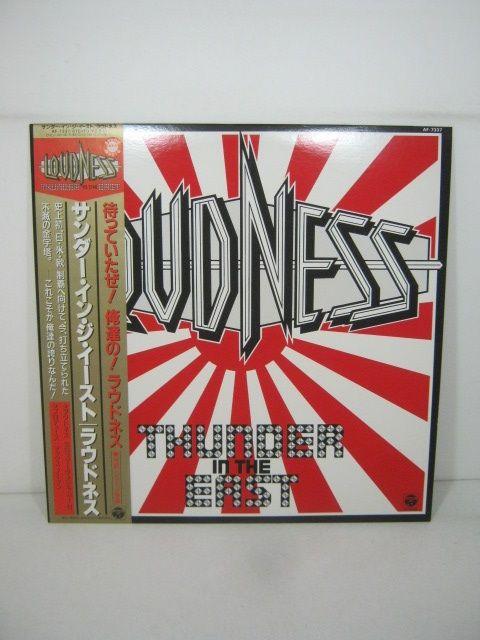 レコード買取|レコちゃんカンパニー Loudness Thunder in the Eastの買取り実績