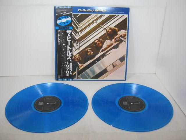 【レコード買取】ビートルズ|青盤 The Beatles 1967~1970 ブルーカラーレコード盤の買取り実績♪