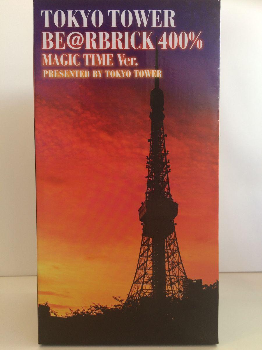 【ベアブリック】TOKYO TOWER Magic time ver. 400%の買取り実績
